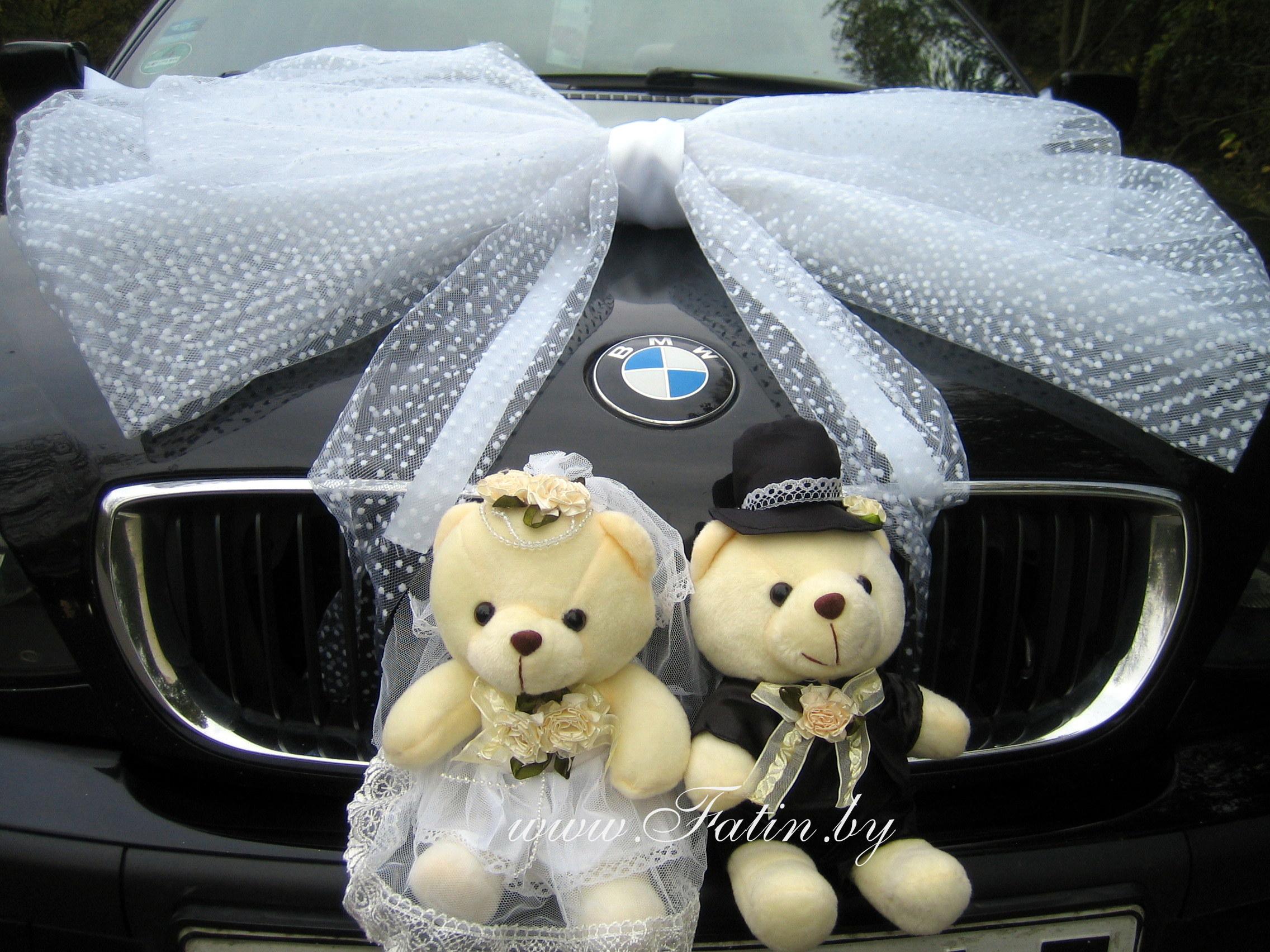 Сделать украшение для свадебной машины 7