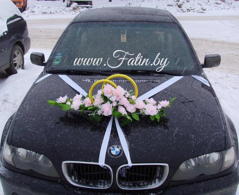 Как самим сделать кольца на свадебную машину